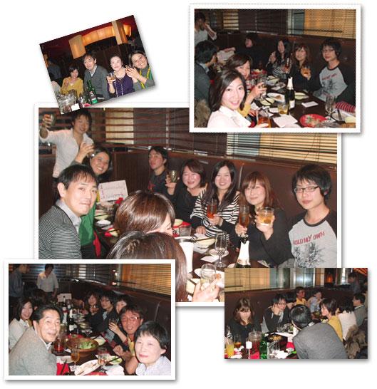 bounen2009